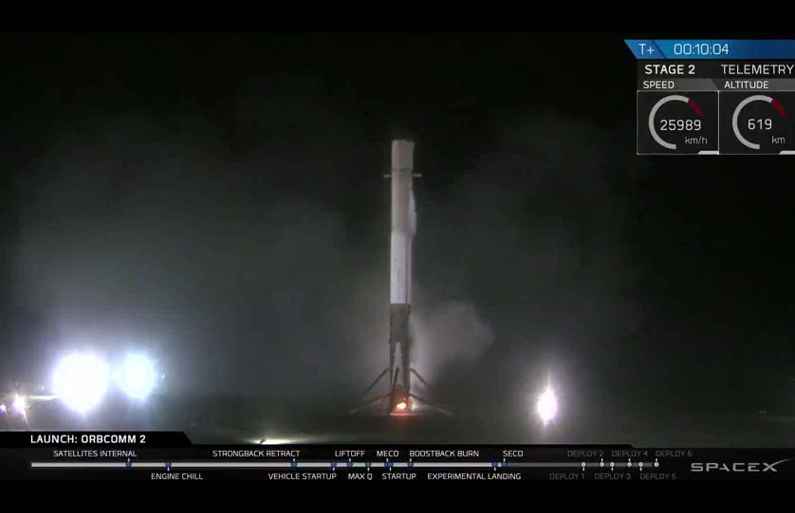SpaceX - Falcon 9 - Atterrissage réussi du premier étage - 22 décembre 2015 - Orbcomm-2