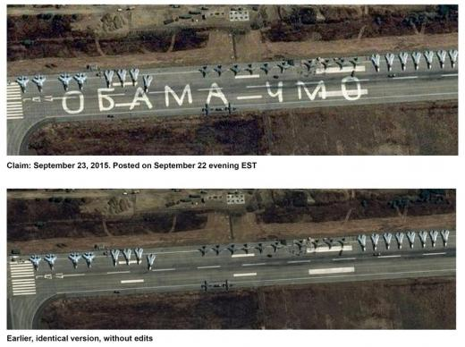 Lattaquié - Avions russes - Image satellite - Pleiades - Pléiades - Trucage - Image retouchée - Igor Korotchenko - VK