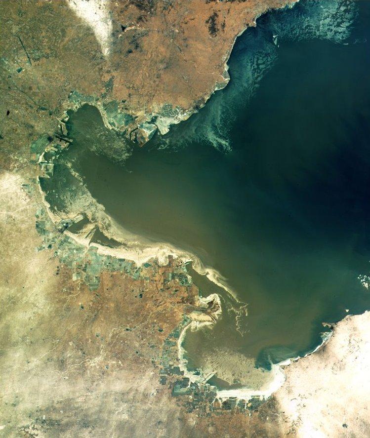 Gaofen-4 - Delta du fleuve jaune - Observation de la Terre en orbite géostationnaire - satellite chinois - GEO - Janvier 2016