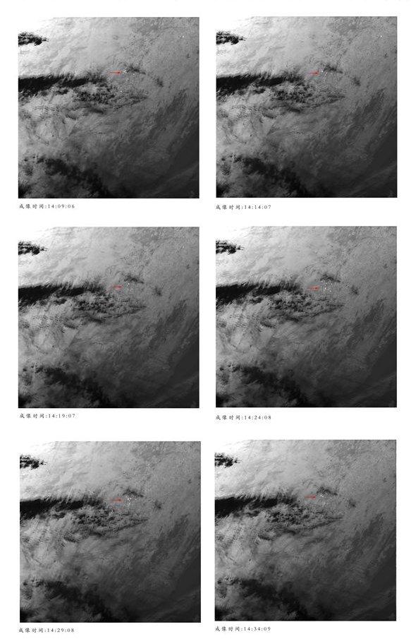 Gaofen-4 - Série temporelle - Revisite - Incendies en Australie - Observation de la Terre en orbite géostationnaire - satellite chinois - GEO - Janvier 2016